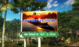 jcmp-billboard-advertisement